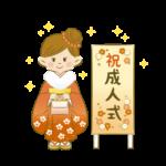松戸市の成人式。着物の着付けや前撮り、美容院をパックでやった感想