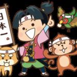 桃太郎神社(犬山市)で御朱印をもらう時の、待ち時間と終了時間。