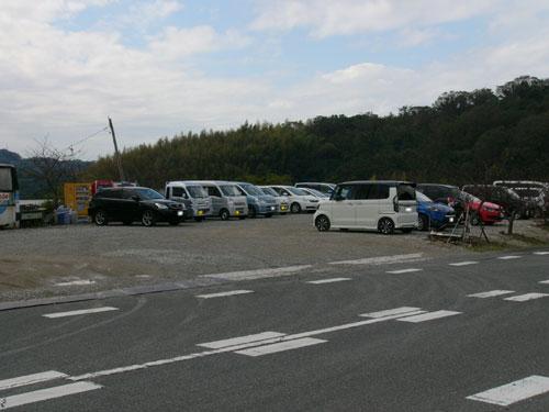 観光農園花ひろば駐車場