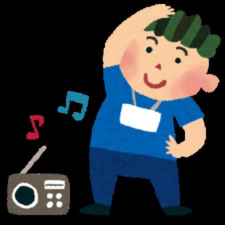 ラジオ体操 痩せる 口コミ