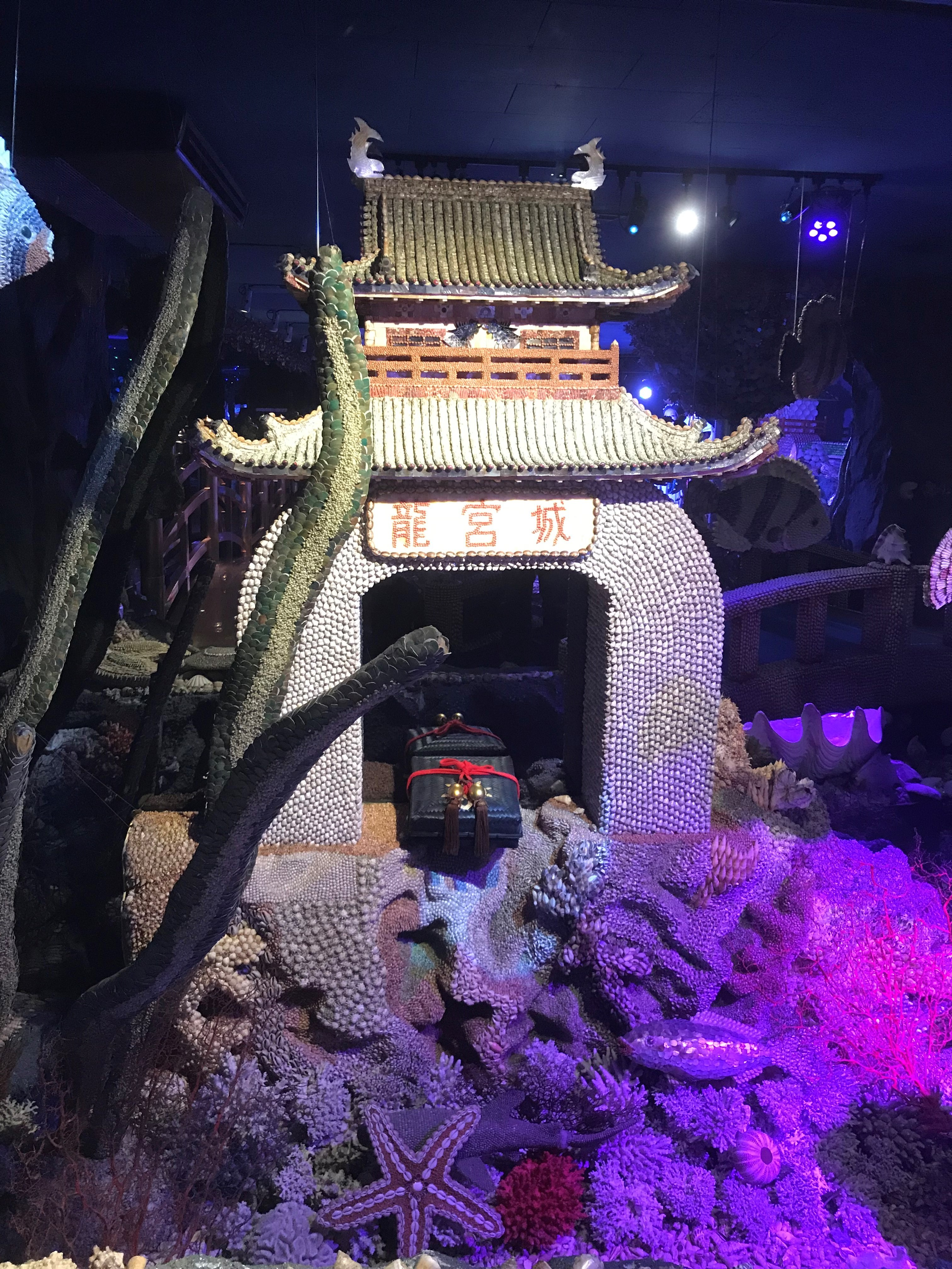 竹島ファンタジー館の名物の竜宮城