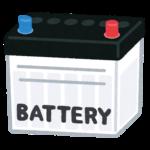 車のバッテリーの寿命はどのくらい?劣化を早めるNG行動とは?