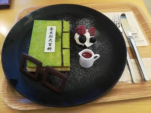 藤子・F・不二雄ミュージアム カフェ