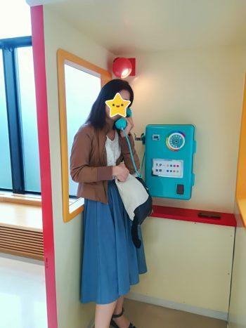 藤子・F・不二雄ミュージアム ドラえもんの電話