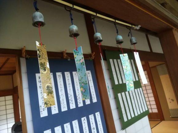 鴫立庵の風鈴祭