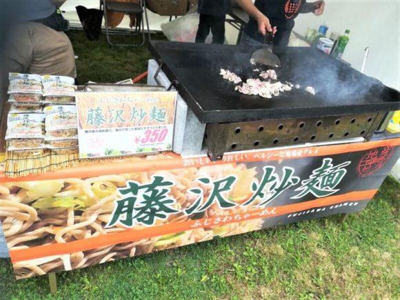 ご当地焼きそば「藤沢炒麺」