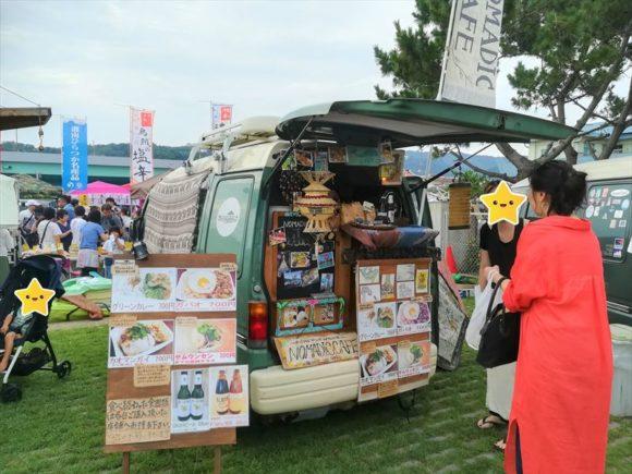 大磯漁港の名物キッチンカー