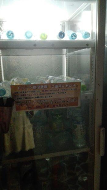 のだ温泉ほのかの冷蔵庫